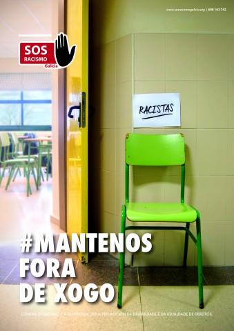 Imatge2 SOS Racismo Galicia