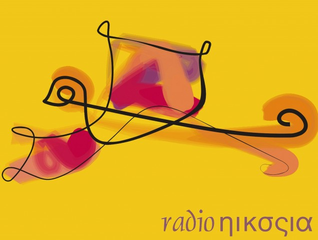 Imagen1 Associació Socio cultural Radio Nikosia